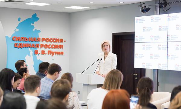 Высшая партийная школа «Единой России» запустила образовательный модуль «Политический текст»