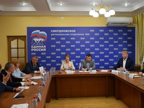 В региональном исполкоме «Единой России» прошел круглый стол по проблеме «наливаек»