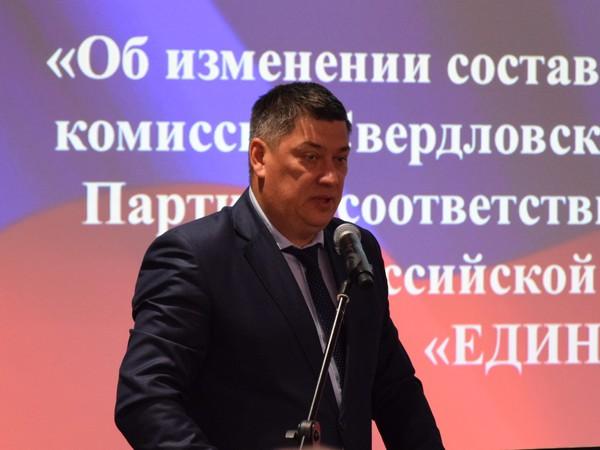 Константин Юферев рассказал о результатах проверки регионального отделения «Единой России»
