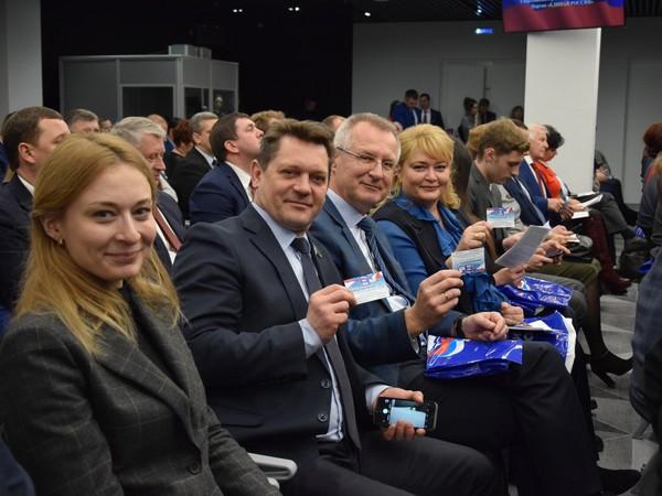 Итоги, решения, перспективы: партийная Конференция единороссов в 10 фотографиях