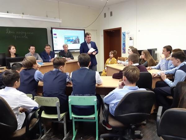 Партийцы Верхней Пышмы организовали для школьников урок-игру по истории Отечества