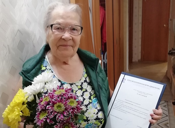 Заслуженного партийца Ленинского района поздравил Генсовет партии «Единая Россия»