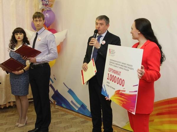 Высшему техническому образованию в Каменске-Уральском - 65 лет