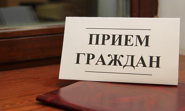 Сотрудники Региональной общественной приемной проведут выездной прием граждан в Верхотурье