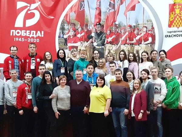 В Красноуральске прошел ежегодный молодежный форум «Надежда»
