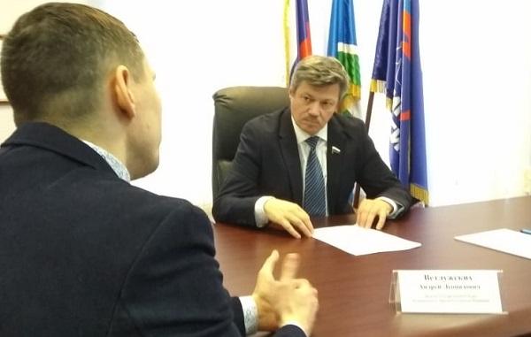 Депутат Госдумы Андрей Ветлужских провел прием граждан