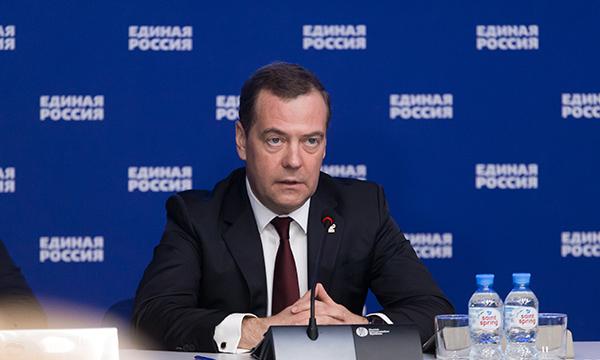 Дмитрий Медведев назвал главные задачи «Единой России»