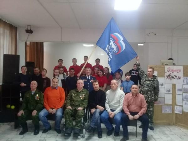Сосьвинское местное отделение ЕР приняло участие в памятных мероприятиях ветеранов Афганистана