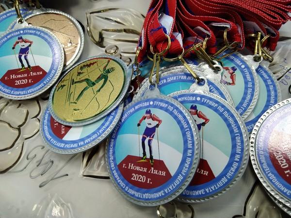 В Новой Ляле провели юбилейные лыжные соревнования на приз депутата Дмитрия Жукова