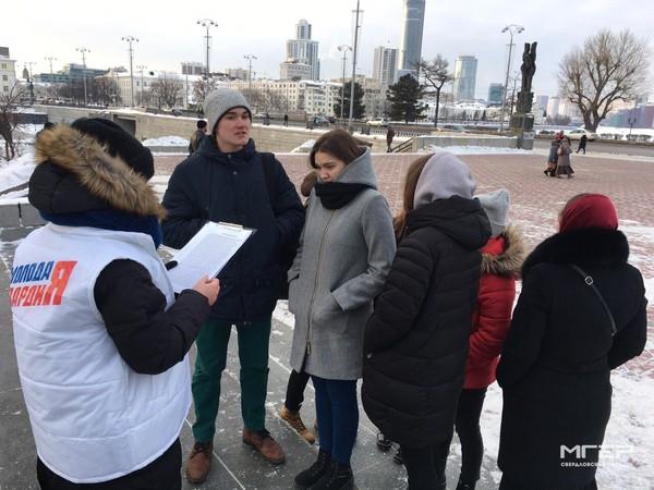 Исторический квест «История города Е» прошел в Екатеринбурге