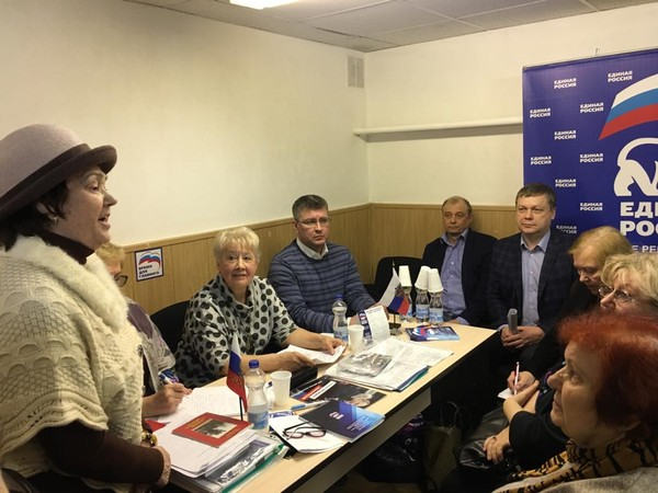 Октябрьское отделение стало местом встречи общественников микрорайона Синие Камни