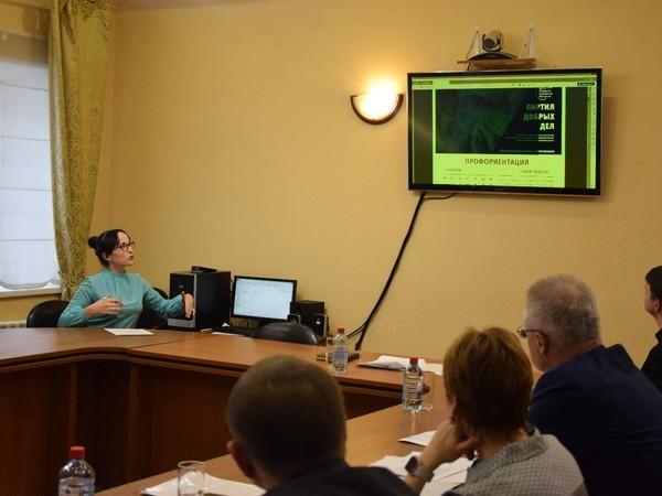 В Екатеринбурге завершилась презентация Календаря «Партия добрых дел»
