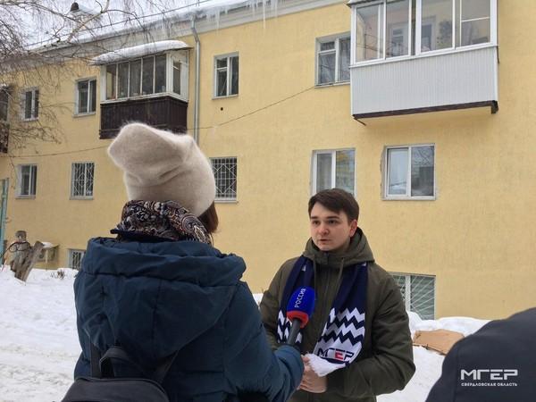 Молодогвардейцы Екатеринбурга запустили горячую линию
