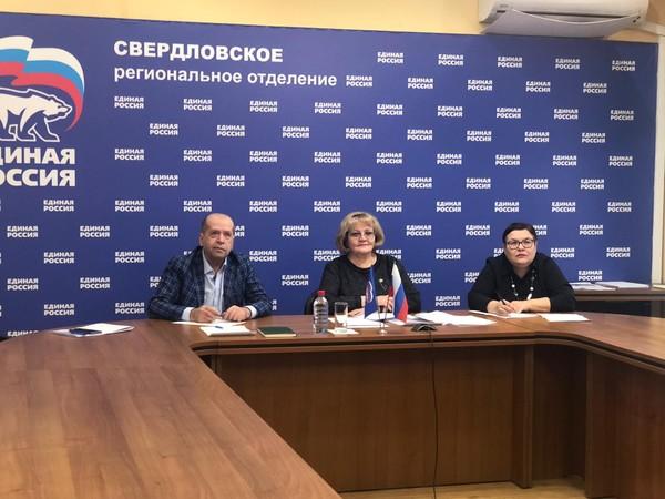 Людмила Бабушкина приняла участие в видеоселекторе по реализации проекта «Старшее поколение»