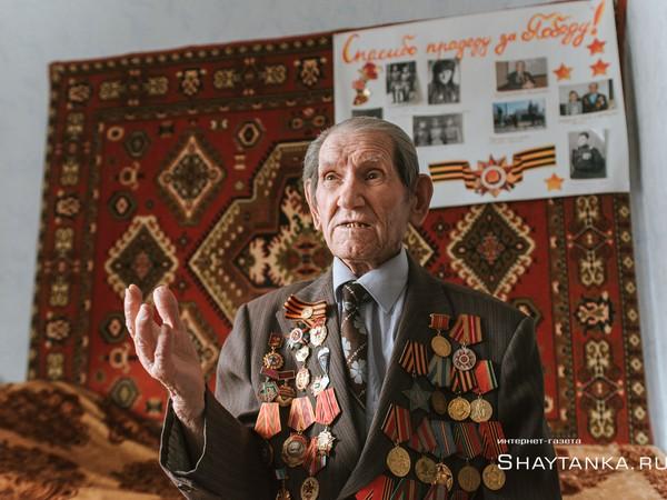Ветеран войны стал Почетным гражданином Первоуральска