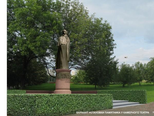 ЦПГИ поддержал идею установить памятник Гоголю в Екатеринбурге