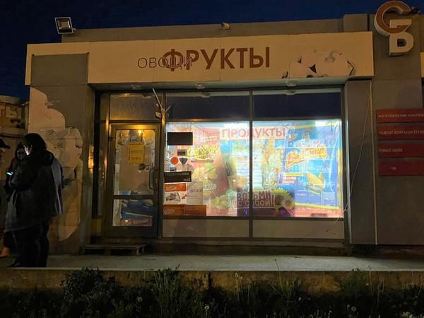 После жалоб жителей «Народный контроль» проверил торговый павильон на Юго-Западе Екатеринбурга