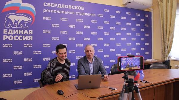 На очередном онлайн-уроке «Безопасного Интернета» в Екатеринбурге педагоги стали учениками