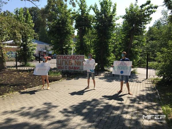 Активисты организовали одиночные пикеты в знак благодарности врачам