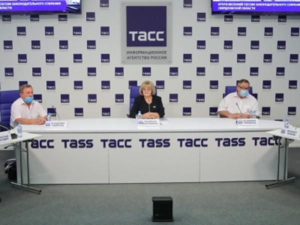 Областной парламент подвел итоги весенней сессии