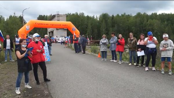 В Серове прошли соревнования на призы депутата Дмитрия Жукова
