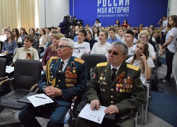 Тесты на знание истории Великой Отечественной войны прошли почти сто тысяч человек
