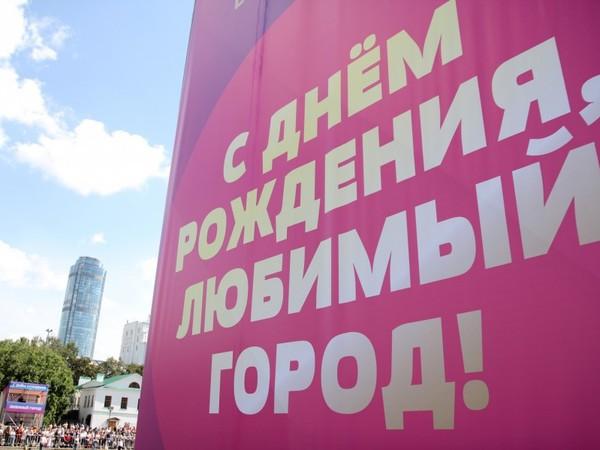 Руководитель Региональной общественной приемной Михаил Клименко поздравил земляков с наступающим Днем города